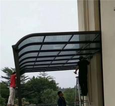铝合金窗饰蓬